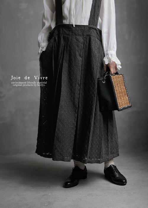 日本最大のブランド 【送料無料】Joie de Vivreフレンチリネンエンブロイダリーインパーテッドサスペンダースカート, 美脚パンツのANIMAS japan ddc15efa