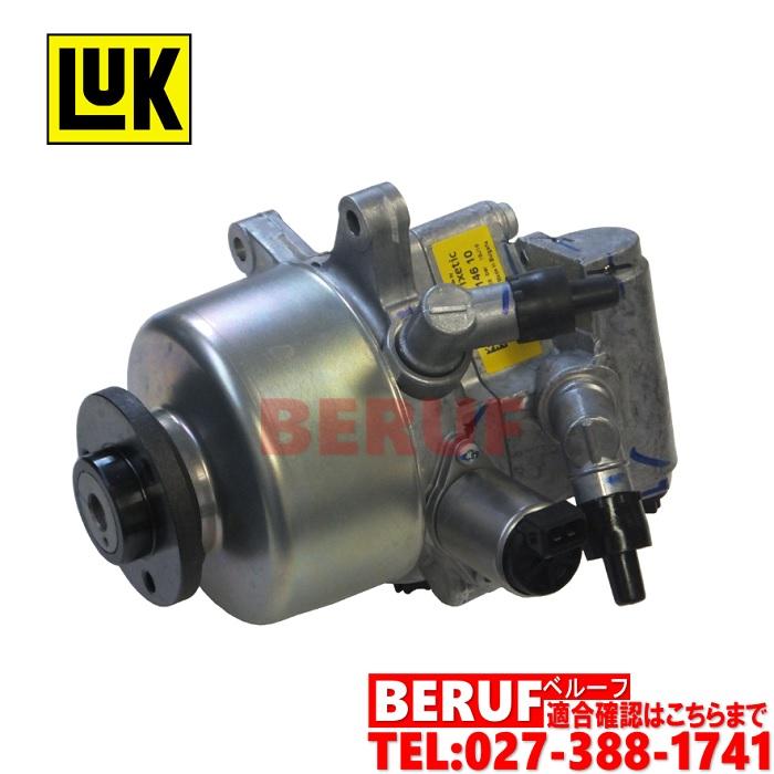 ベンツ パワステポンプ LUK製 純正OEM CLクラス W215 CL500 CL600 ~2002年-ABC車 0024666001
