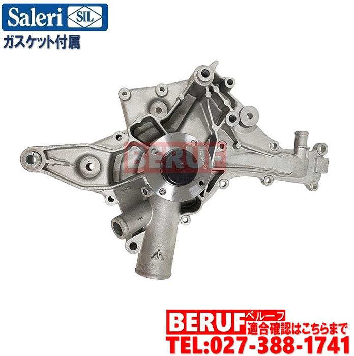 Thermostat For Mercedes W163 Cooler GRAF Water Pump Gasket w220 Belt