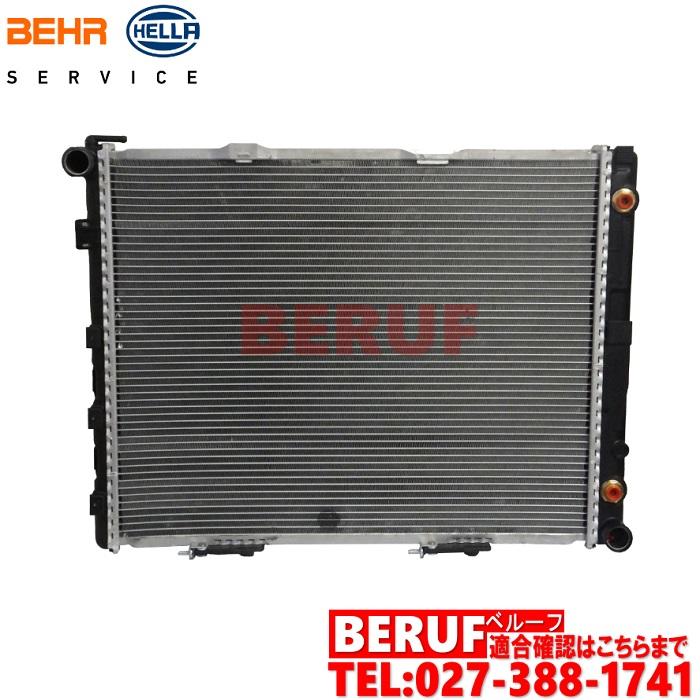 ベンツ ラジエーター BEHR HELLA製 純正OEM Eクラス W124 400E 500E E400 E420 E500 M119 V8 1245001402