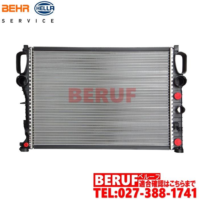Mercedes-Benz ベンツ / ラジエーター BEHR HELLA製 純正OEM / CLSクラス W219 / CLS350 / M112 V6 / M272 V6 / 2115000102 / ラジエター