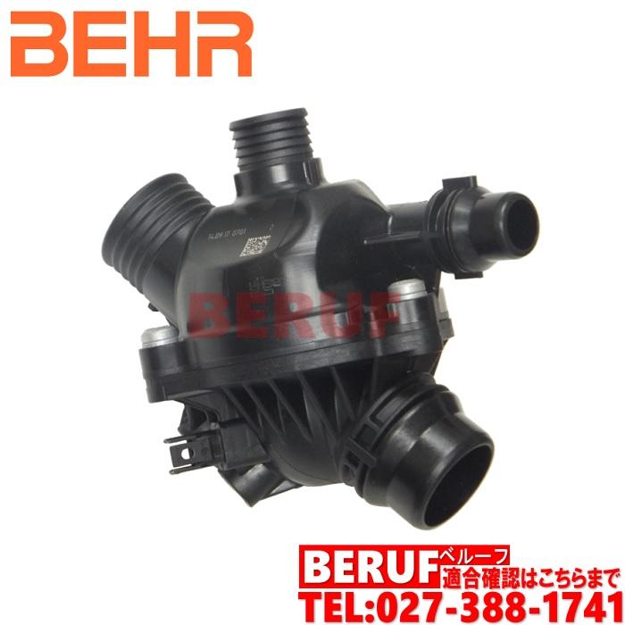 New BMW Thermostat E81 E90 335i N54 E60 530i N52 E63 E65 11537549476