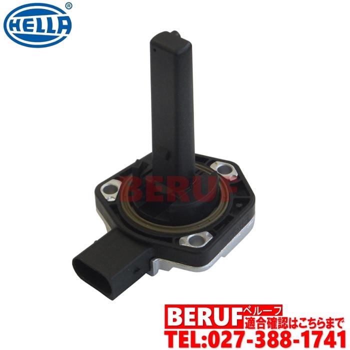 Oil Level Sensor For BMW 1 3 5 Series X1 X3 Z3 Z4 316i 318i 320i # 12617501786 !