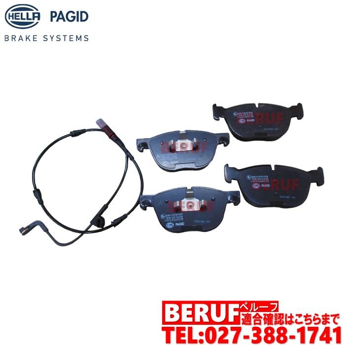 BMW フロント ブレーキパッド HELLA PAGID製 X6シリーズ F16 28ix 30dx 35ix 40dx センサーセット ブレーキパット 34116852253