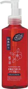 熊野油脂 四季折々 椿油クレンジングオイル 150ml 40本セット 【ケース販売】