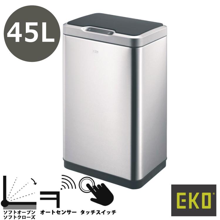 EKO(イーケーオー) EK9278MT-45L ミラージュセンサービン 45L ゴミ箱 シルバー センサー感知 蓋付き 大容量 ダストボックス ごみばこ ステンレス スチール デザイン雑貨 インテリア 収納 掃除 ゴミ捨て おしゃれ かっこいい プロ仕様 業務用