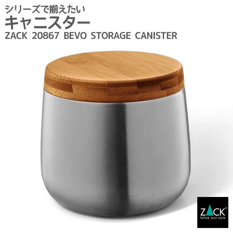 キャニスター ZACK 20867 BEVO キッチンツール 調味料入れ 収納容器 保存容器 スパイスラック ステンレス おしゃれ かっこいい 上質 高級 ホテルライク ドイツ デザイナーズ [在庫有り]