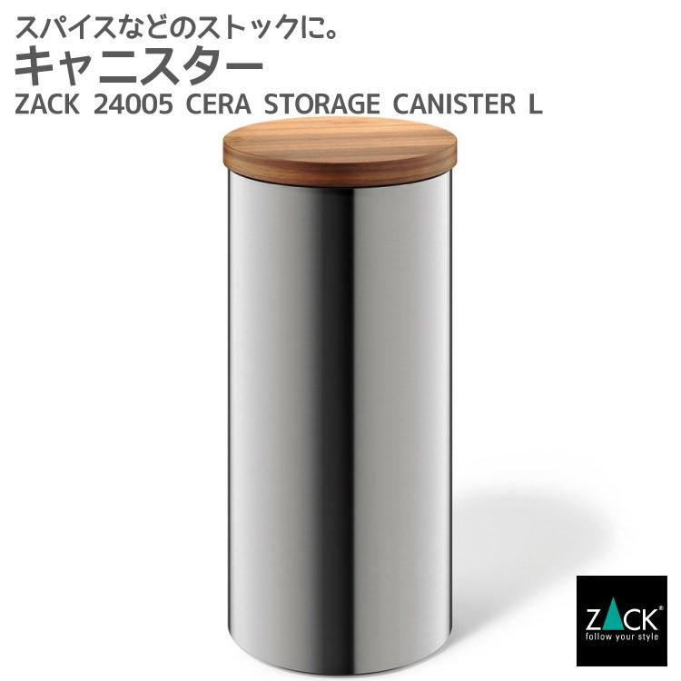 キャニスターL|ZACK 24005 CERA ティーキャニスター コーヒーキャニスター ロゴなし ジャー 保存 容器 カフェ 収納 卓上 小物 入れ物 シリンダー スタンド ステンレス おしゃれ 雑貨 かっこいい 上質 高級 ホテルライク ドイツ デザイナーズ 2018年春の新作 [在庫有り]