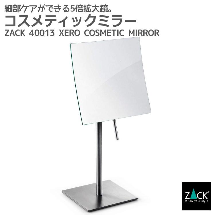 コスメティックミラー(5倍拡大鏡)|ZACK 40013 XERO スタンドミラー コスメミラー 卓上鏡 片面鏡 拡大鏡 鏡 メイク スクエア スタンド ステンレス おしゃれ 雑貨 かっこいい 上質 高級 ホテルライク ドイツ デザイナーズ [在庫有り]
