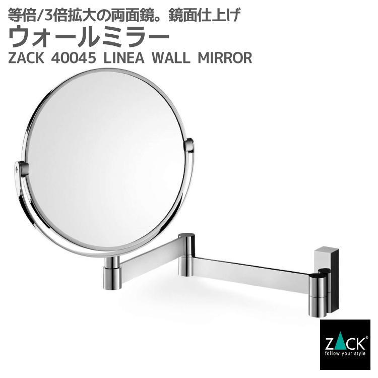 ウォールミラー(3倍拡大鏡)|ZACK 40045 LINEA コスメティックミラー コスメミラー 両面鏡 拡大鏡 鏡 メイク ラウンド 壁面 壁掛け 壁付け DIY ステンレス おしゃれ 雑貨 かっこいい 上質 高級 ホテルライク ドイツ デザイナーズ [在庫有り]