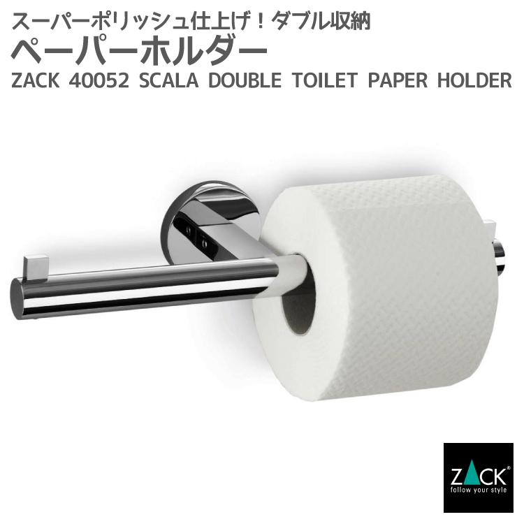 ダブルトイレットロールホルダー|ZACK 40052 SCALA トイレットペーパーホルダー スペア用 詰め替え用 壁付け DIY ステンレス おしゃれ 雑貨 かっこいい 上質 高級 ホテルライク ドイツ デザイナーズ [在庫有り]
