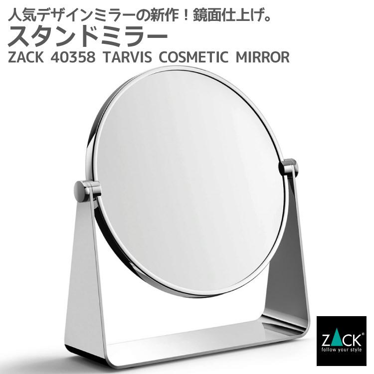 スタンドミラー|ZACK 40358 TARVIS コスメティックミラー コスメミラー 卓上鏡 両面鏡 鏡 メイク ステンレス おしゃれ 雑貨 かっこいい 上質 高級 ホテルライク ドイツ デザイナーズ [在庫有り]