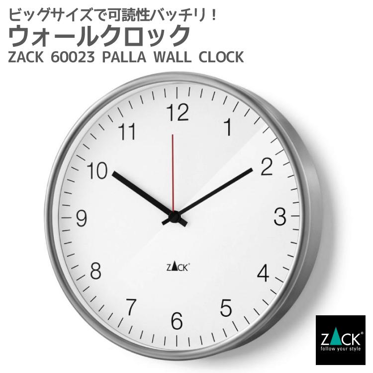 ウォールクロック(大) ZACK 60023 PALLA 30cm 時計 壁付け 壁掛け 掛け時計 ステップ式 ホワイト ステンレス おしゃれ 雑貨 かっこいい 上質 高級 ホテルライク ドイツ デザイナーズ [在庫有り]