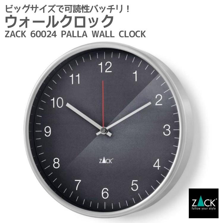 ウォールクロック(大) ZACK 60024 PALLA 30cm 時計 壁付け 壁掛け 掛け時計 ステップ式 グレー ダークグレー ステンレス スタイリッシュ おしゃれ 雑貨 かっこいい 上質 高級 ホテルライク ドイツ デザイナーズ [在庫有り]