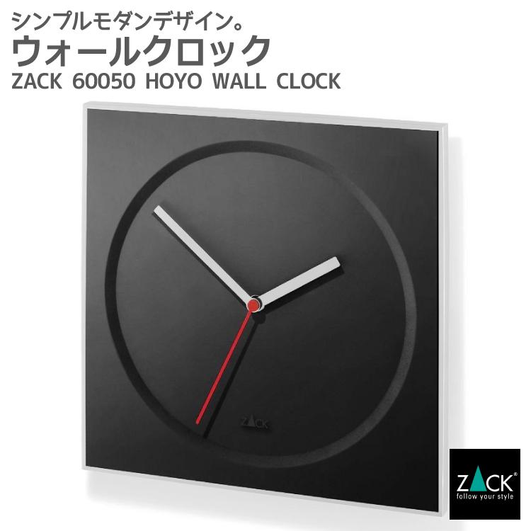 ウォールクロック|ZACK 60050 HOYO 26cm 時計 壁付け 壁掛け 掛け時計 ステップ式 グレー ダークグレー スクエア ステンレス スタイリッシュ おしゃれ 雑貨 かっこいい 上質 高級 ホテルライク ドイツ デザイナーズ [在庫有り]