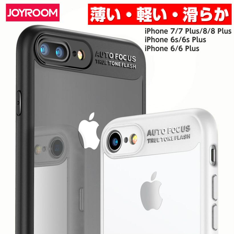 楽天市場】iPhone8 ケース iPhone7 ケース iPhone X ケース iphone7 ...