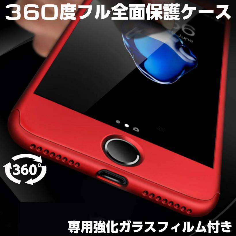 62f10b1a2b iPhone8ケースiphone7ケースiPhoneXRケースXSMAXiPhoneXSiPhonexケースiPhone6s ケースiPhone6ケースiPhone6ケース全面保護