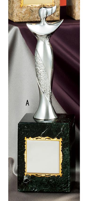 トロフィー・ブロンズ【文字無料】人気の天然石台のトロフィー K-B9025-Aサイズ●250mm