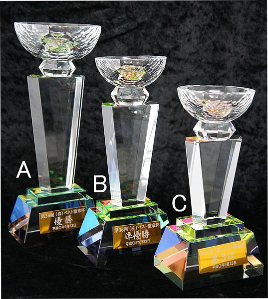 優勝カップ【格安】【送料無料&文字無料】クリスタルガラス製優勝カップ S-CR-4-Bサイズ●高さ235mm