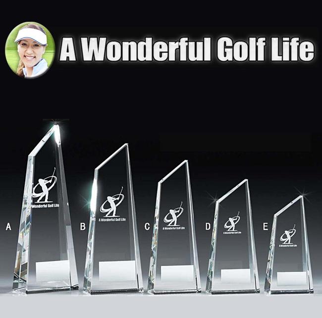 ゴルフ 【送料無料&文字無料】クリスタルトロフィーBサイズ●高さ215mm