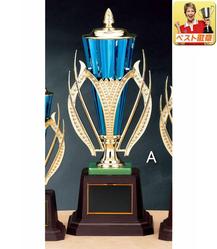 トロフィー 優勝カップ 野球 サッカー ゴルフ 高さ300mm 20%OFF 優勝トロフィー トロフィ K-CP121-A ボウリング 空手 記念品 名入れ 入手困難 盾 通販 レプリカ メダル