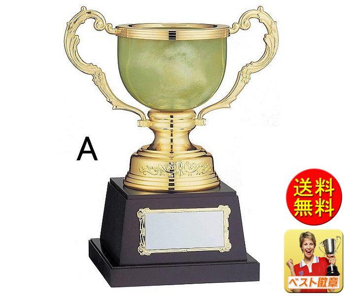 【30%OFF】優勝カップ【送料無料&文字無料】「大理石」優勝カップW-DS412-Aサイズ ●高さ340mm