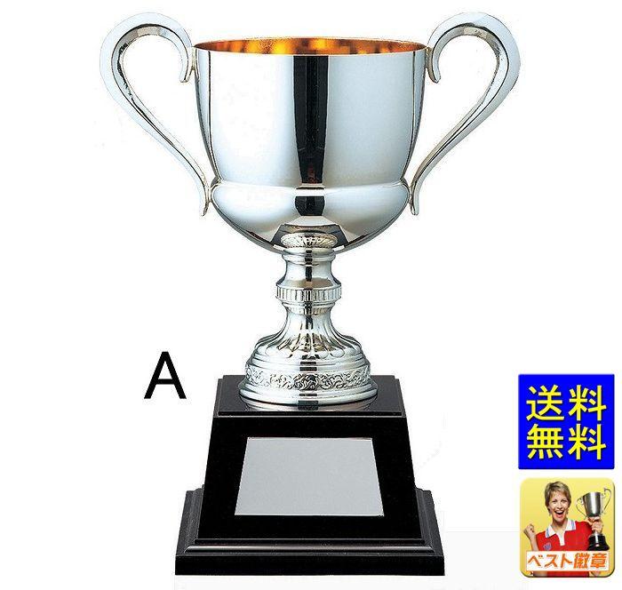優勝カップ【送料無料・文字彫刻無料】デザインが人気のカップM-JC1237-Aサイズ ●高さ395mm