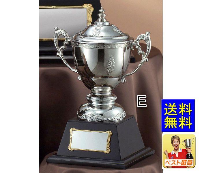 優勝カップ【送料無料&文字無料】シルバー優勝カップ W-LS356-Eサイズ●高さ305mm