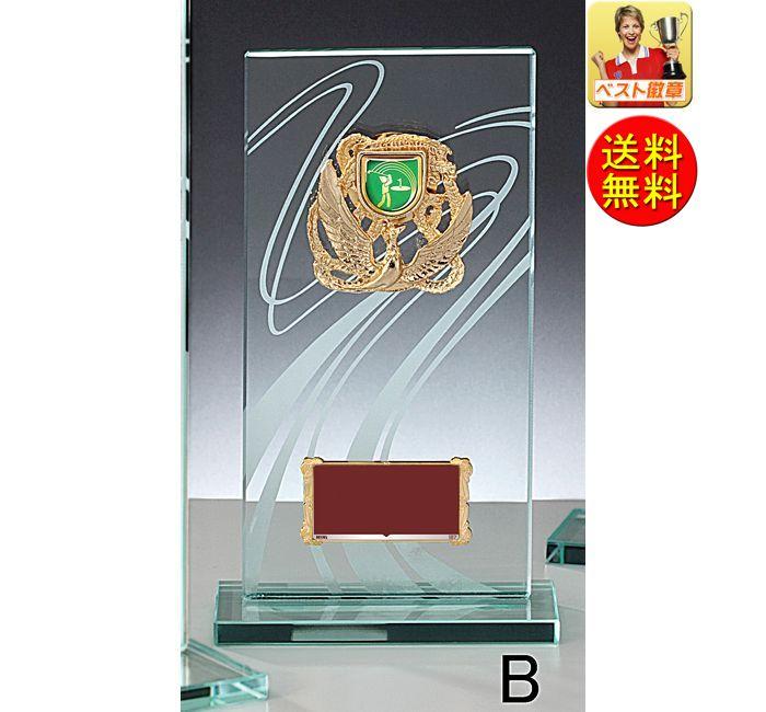 【ゴルフガラス盾】送料無料&文字無料記念品に高級ガラス楯 W-MAL6201G-Bサイズ●220mm