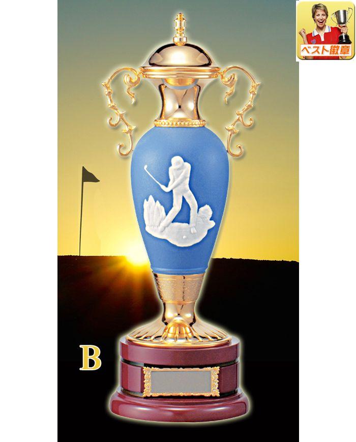 優勝カップ ゴルフ 高さ470mm【送料無料&文字無料】陶磁器の高級カップ M-PC1614-Bサイズ