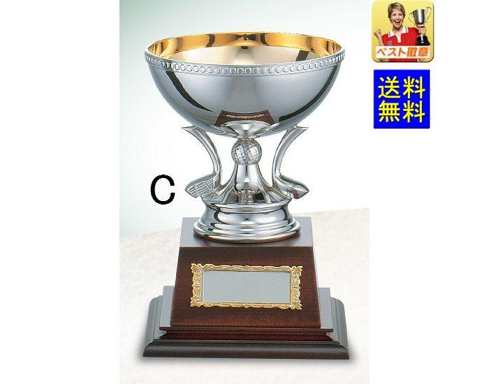 優勝カップ 送料無料&レーザー彫刻無料 優勝カップ M-PS1122-C●高さ200mm