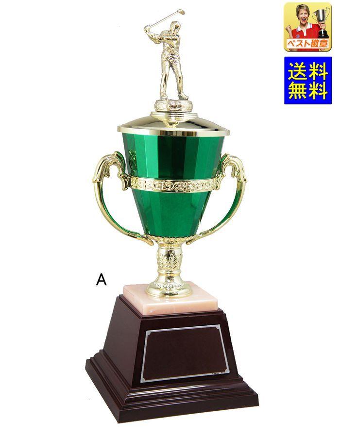 直営店 深緑トロフィーカップのデザイン トロフィー 送料無料 15%OFF 割り引き レーザー文字彫刻無料 高さ375mm M-VTX3724-A 人気の深緑トロフィー 優勝カップ 重さ655g デザイン