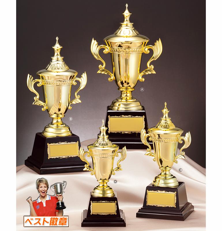 優勝カップ 送料無料&レーザー文字無料 ゴールド 金色 優勝カップ 高さ200mm K-AG9702-D トロフィーカップ ゴルフ トロフィー サッカー 野球 相撲 柔道 剣道 優勝トロフィー カップ 運動会 サッカー 記念トロフィー テニス