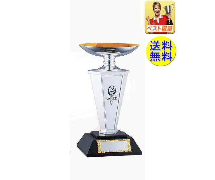 優勝カップ【送料無料・文字無料】 特価 !優勝 カップ Cサイズ●高さ200mm