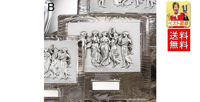 ガラス楯【送料無料&文字彫刻無料】盾 NEW!ガラス表彰楯 Bサイズ●高さ210×幅230mm