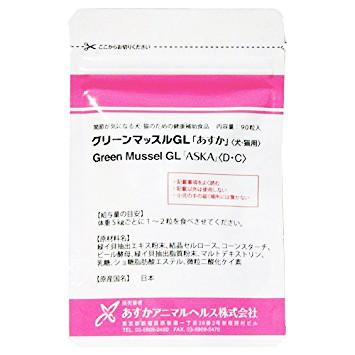 あすか製薬グリーンマッスルGL 犬猫用 あすか 90粒 4個セット (動物用サプリメント)【緑イ貝、関節】