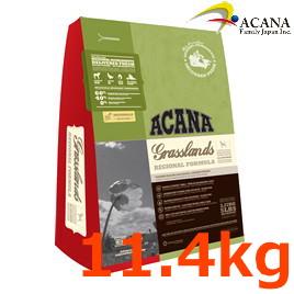 アカナグラスランドドッグ 11.4kg (全犬種、成犬用)【ACANA、GLASSLANDS、アカナドライフード、全犬種、成犬用】