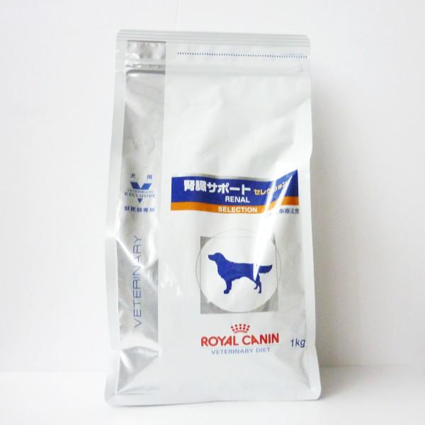 ロイヤルカナン犬用腎臓サポートセレクションドライ 1kg×10 (動物用療法食)【ROYALCANIN】