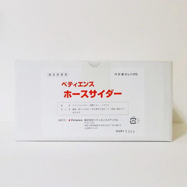 ペティエンスホースサイダー65g×30包(動物用栄養補助食品)【Petience、馬・家畜用】