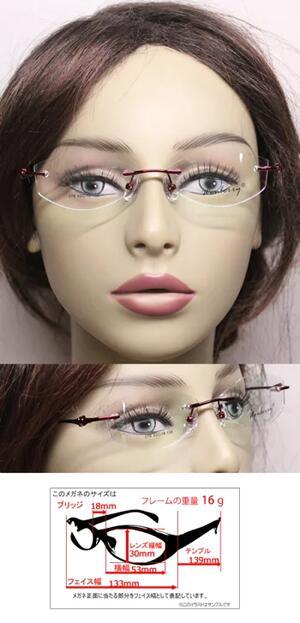 ll-078-8[ベストワンオンラインショップ][おしゃれな眼鏡][通販メガネ][老眼鏡][乱視対応][シニアグラス][遠近両用][度付き][度なし] 可能