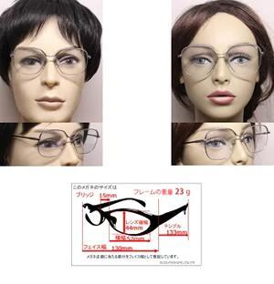 jp-941-22[ベストワンオンラインショップ][おしゃれな眼鏡][通販メガネ][老眼鏡][乱視対応][シニアグラス][遠近両用] 可能