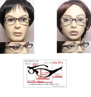 jp-rr-115-3[ベストワンオンラインショップ][おしゃれな眼鏡][通販メガネ][老眼鏡][乱視対応][シニアグラス][遠近両用] 可能