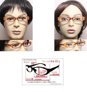 jp-rr-116-1[ベストワンオンラインショップ][おしゃれな眼鏡][通販メガネ][老眼鏡][乱視対応][シニアグラス][遠近両用] 可能