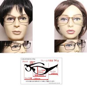 f3106-4[ベストワンオンラインショップ][おしゃれな眼鏡][通販メガネ][老眼鏡][乱視対応][シニアグラス][遠近両用] 可能