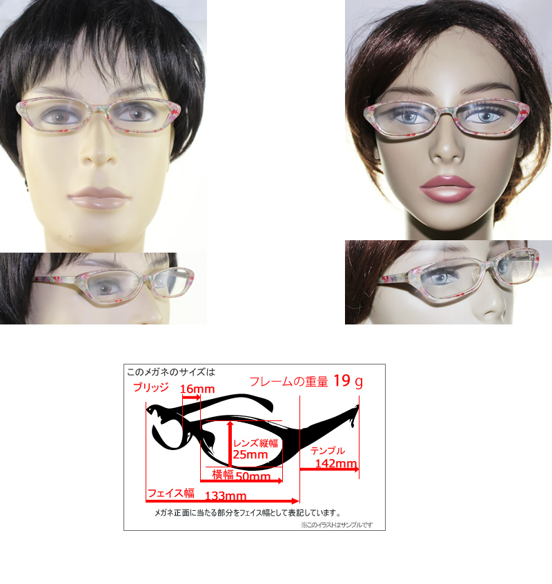 jp-han-8[ベストワンオンラインショップ][おしゃれな眼鏡][通販メガネ][老眼鏡][乱視対応][シニアグラス][遠近両用][度付き][度なし] 可能