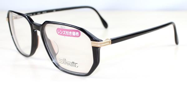 jpc1625-3195-31[ベストワンオンラインショップ][おしゃれな眼鏡][通販メガネ][老眼鏡][乱視対応][シニアグラス][遠近両用] 可能
