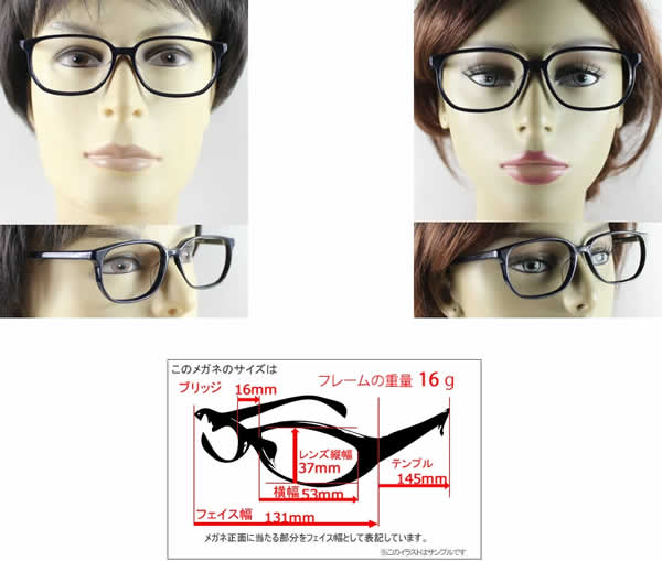 jp 16 9004 8k ベストワンオンラインショップおしゃれな眼鏡通販メガネ老眼鏡乱視対応シニアグラス遠近両用可能9DHWIE2eY