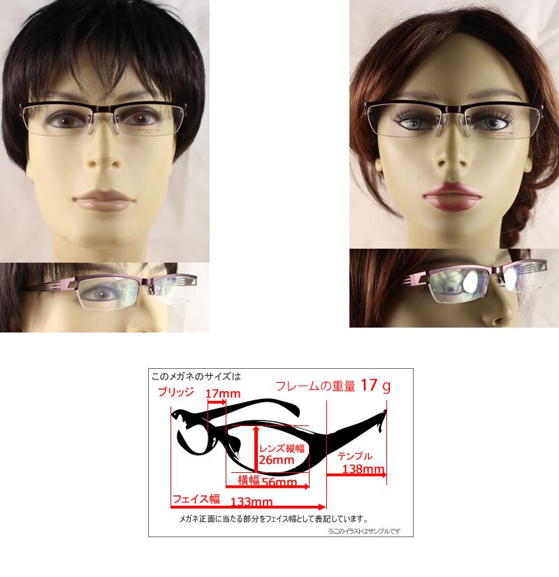 jp-0613-522[ベストワンオンラインショップ][おしゃれな眼鏡][通販メガネ][老眼鏡][乱視対応][シニアグラス][遠近両用]可能