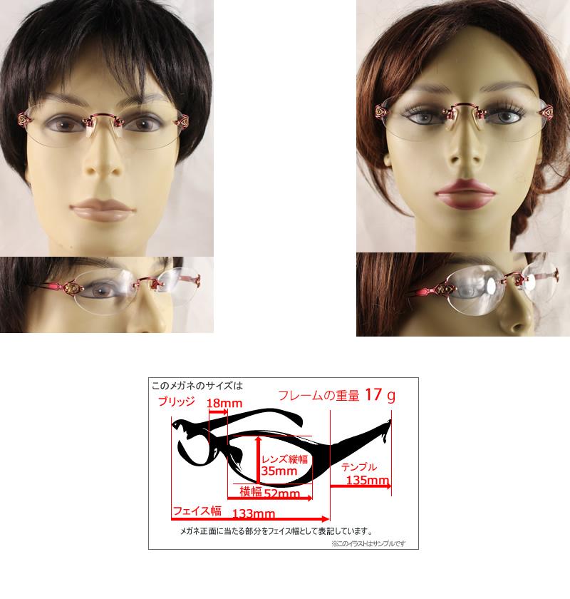 jp-8970-4[ベストワンオンラインショップ][おしゃれな眼鏡][通販メガネ][老眼鏡][乱視対応][シニアグラス][遠近両用] 可能