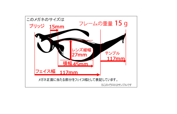 子■PD値50mm以内小さなフレーム供用jp-010-46-gy[ベストワンオンランショップ][おしゃれな眼鏡][通販メガネ][老眼鏡][乱視対応][シニアグラス][遠近両用][度付き][度なし]可能